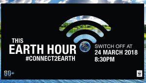 VIDEO: U subotu gašenje svetla na sat vremena za očuvanje planete