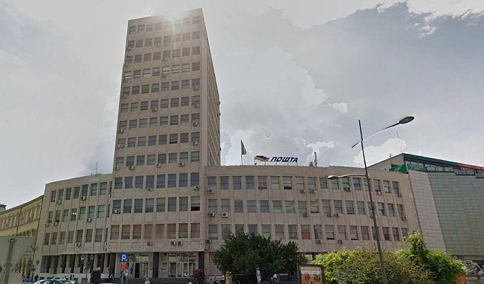 Gladni i besni radnici novosadskih pošta sutra štrajkuju