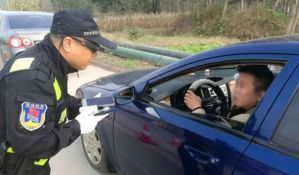 Kineska policija koristi naočare s tehnologijom prepoznavanja lica
