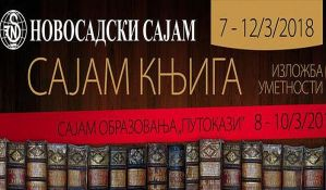 Produžen rok za prijave na konkurs za književnu nagradu