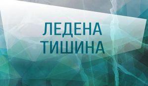 Izložbe i predavanja u okviru programa