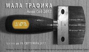 Umetnički konkurs novosadske galerije La Vista, slede novčane nagrade