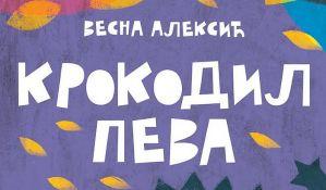 Vesni Aleksić pripala nagrada Zmajevih dečjih igara