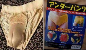 Gaće koje uvećavaju ženske genitalije