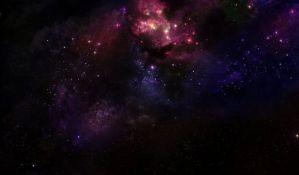 Napravljen najveći katalog galaksija