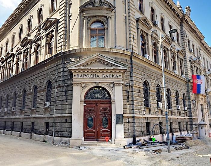 Posetioci Narodne banke danas dobijaju novčanice sa svojim likom