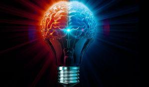 Moć ideja