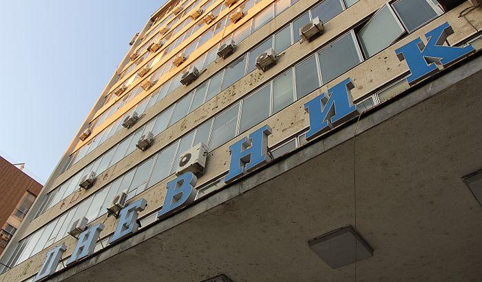 Sledi prodaja Dnevnikove štamparije, na tom mestu dozvoljena gradnja desetospratnice