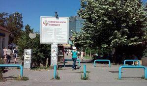 Kliničkom centru Vojvodine novac za novi sanitet, TONS-u za info table