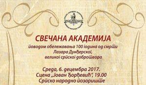 Svečana akademija povodom stogodišnjice smrti Lazara Dunđerskog 6. decembra