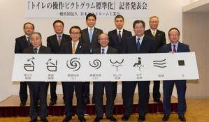 Japanci pojednostavljuju toalete zbog stranaca