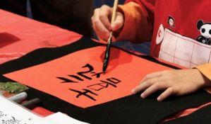 Početni kurs kineskog jezika u Gradskoj biblioteci