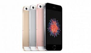VIDEO: Predstavljena mini verzija iPhone 6S