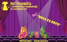 Noć pozorišta u subotu u Novom Sadu i drugim gradovima širom Srbije