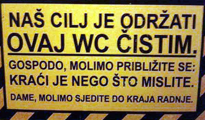 FOTO: Upozorenje u toaletu pokrajinske vlade