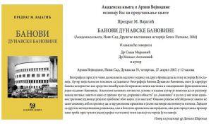 Promocija knjige Banovi Dunavske banovine 27. aprila