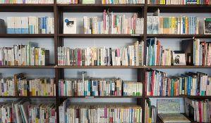 Knjiga vraćena u biblioteku posle 80 godina