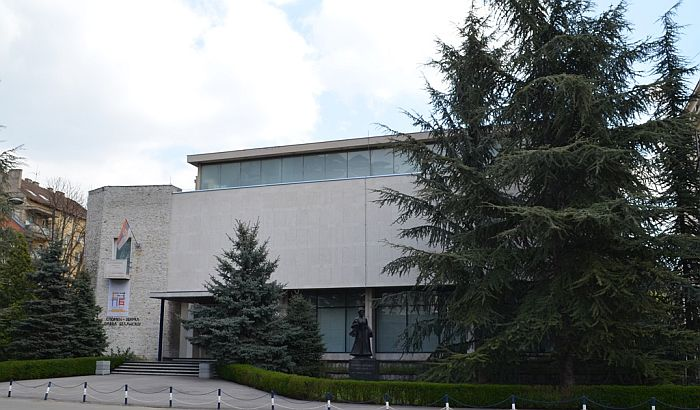 Besplatan ulaz u Spomen-zbirku Pavla Beljanskog 31.decembra