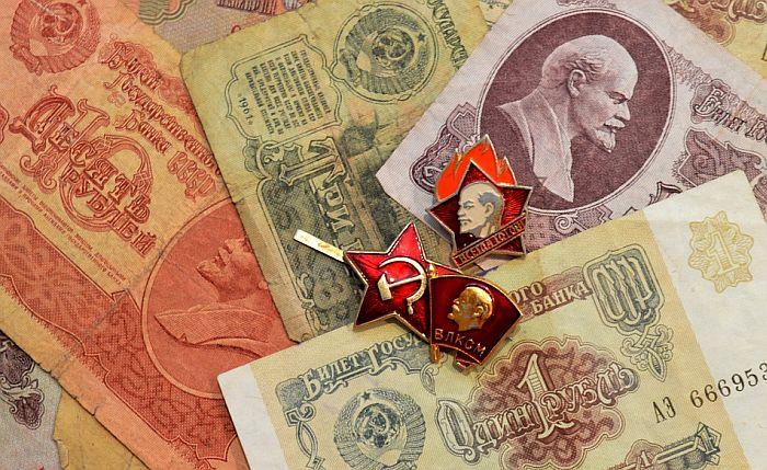Gde je nestalo zlato Komunističke partije?