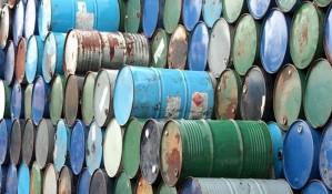 Cene nafte biće niske još 10 godina