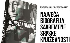 U petak novosadska promocija knjige