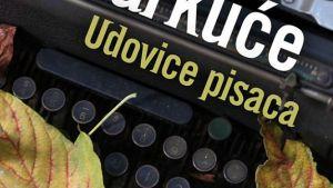 Promocija knjige Aleksandra Đuričića