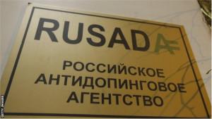Rusiji ukinuta suspenzija, može ponovo da vrši doping testove