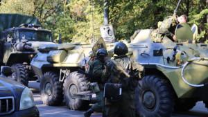Eksplodirala bomba u školi na Krimu: Stradalo 18 ljudi
