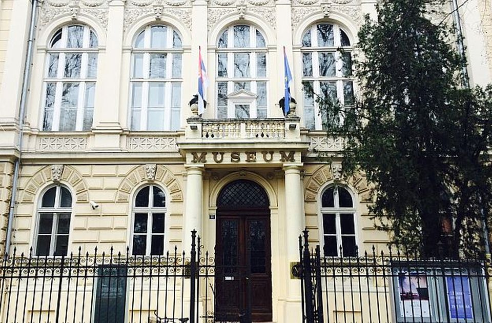 """Igraonica """"U potrazi za čudesnim biljkama"""" u nedelju u Muzeju Vojvodine"""