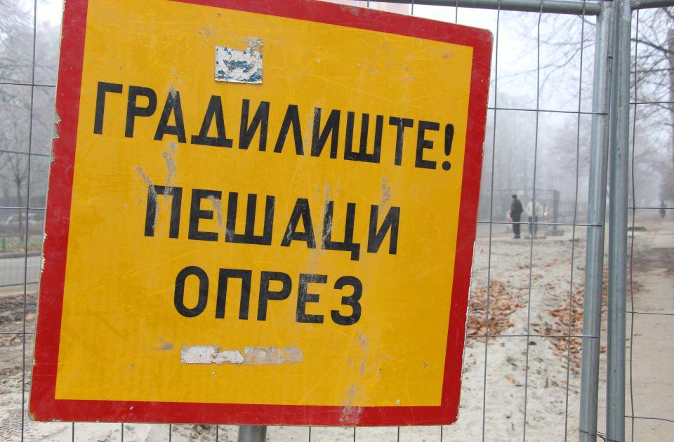 Rekli ste o novosadskom urbanizmu: