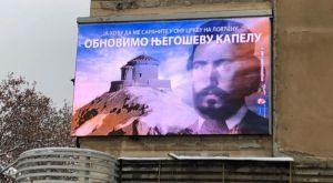 Zašto je Njegoš na bilbordima u Novom Sadu i drugim gradovima Srbije?