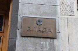 Država preuzima vlasnički kapital Dunav osiguranja