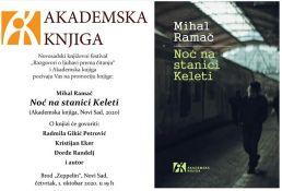 Promocija knjige Mihala Ramača