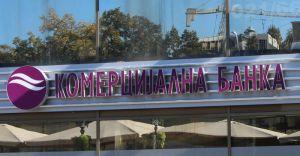 Komercijalna banka prodata za 387 miliona evra