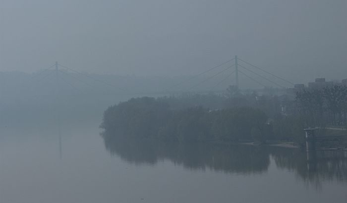FOTO: Povukao se dim nad Novim Sadom, nije utvrđeno odakle je došao