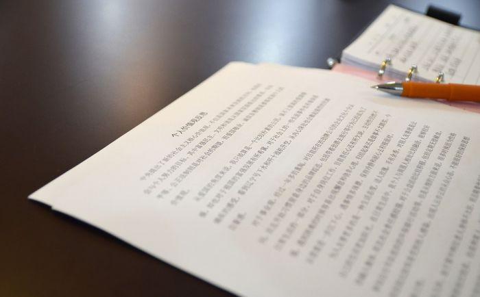U toku prijave za kurs kineskog jezika za osnovce u Gradskoj biblioteci