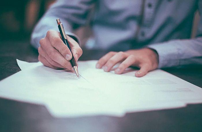 Umesto kupca stana, poresku prijavu podnosiće notar
