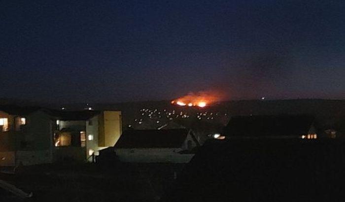FOTO, VIDEO: Požar iznad Beočina