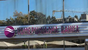 Tabaković: Država dokazala da je odgovoran vlasnik, sposobna je da upravlja Komercijalnom bankom