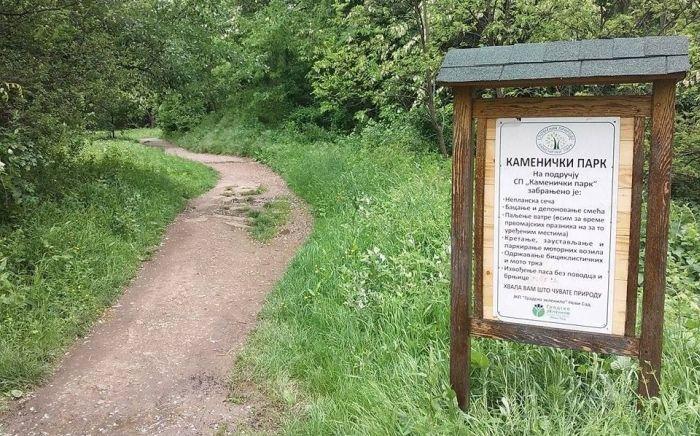 Počinje sanacija jezera u Kameničkom parku i postavljanje kućica za šišmiše