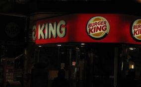 Radnik Burger Kinga ubijen zbog kašnjenja poružbine