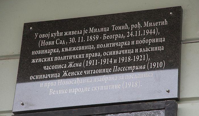FOTO: Milica Tomić dobija spomen-ploču u Dunavskoj ulici