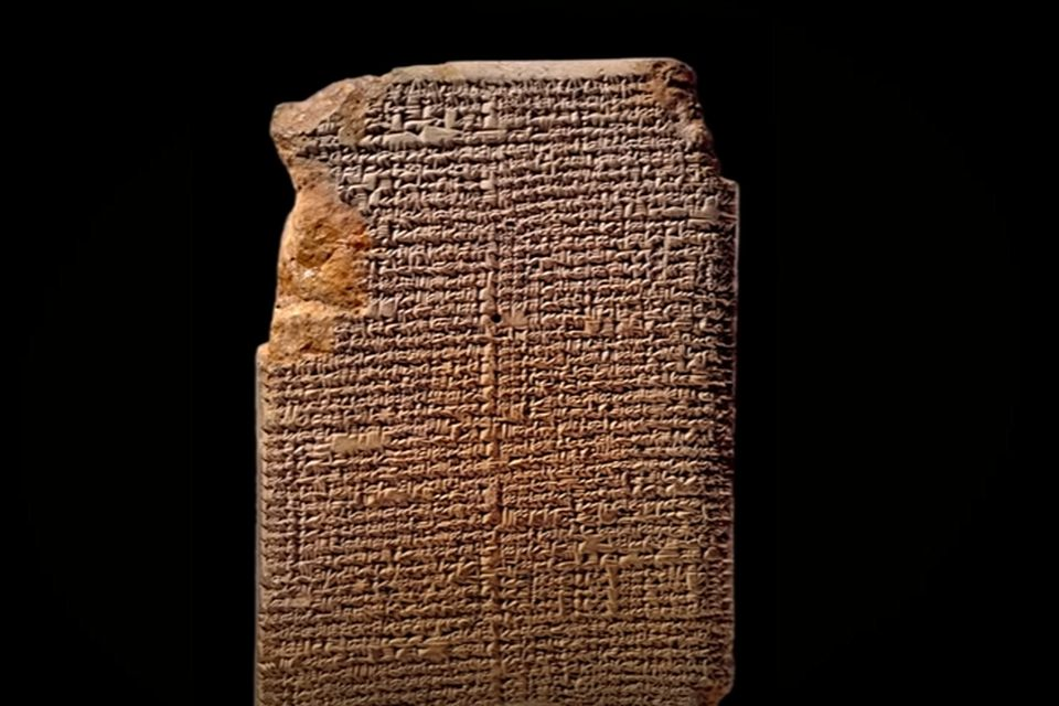 SAD vraćaju Iraku 17 hiljada drevnih artefakata ukradenih tokom invazije 2003. godine