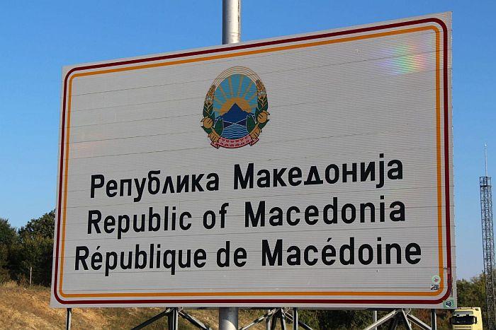 Državljanima Srbije za ulazak u Severnu Makedoniju potreban negativan test na koronu