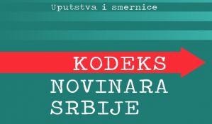 Šest portala prekršilo Kodeks novinara 2.800 puta, Portal 021.rs ima najmanje povreda