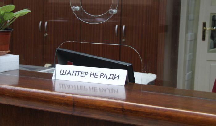 Veliki deo novosadskog informacionog sistema i dalje ne radi