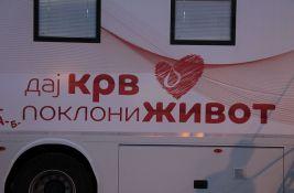 Prikupljanje krvi danas u centru Novog Sada