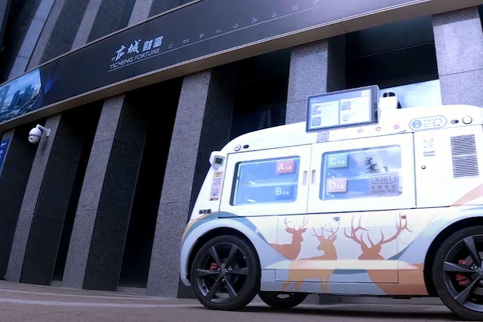 VIDEO: Na ulicama kineskog grada se pojavila autonomna pokretna prodavnica