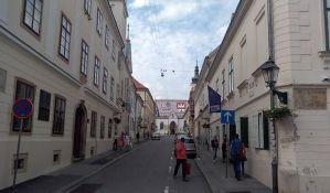 Zagreb danas potresla dva zemljotresa