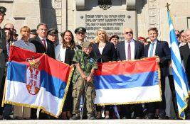 Na Zejtinliku obeležena 103. godišnjica proboja Solunskog fronta